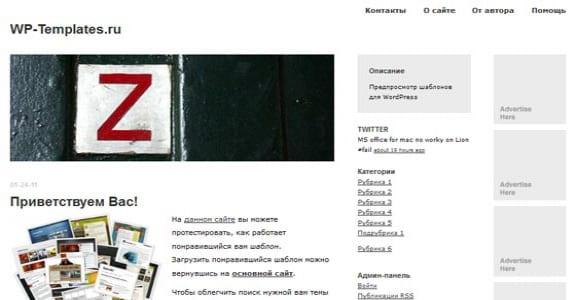 Шаблон Wordpress - Cardeo Minimal