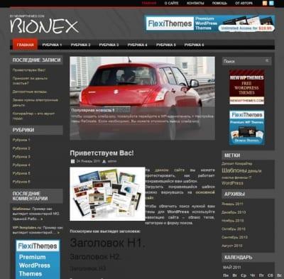 Шаблон WordPress - Bionex