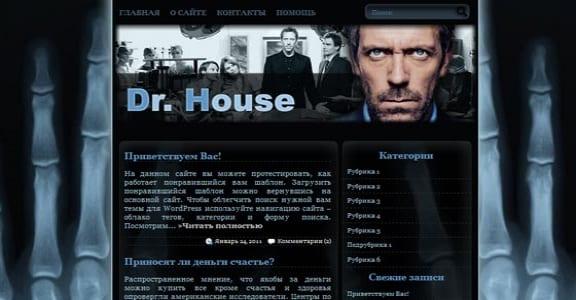 Шаблон Wordpress - Dr. House