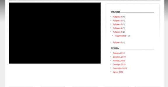 Шаблон Wordpress - Monochrome Gallery