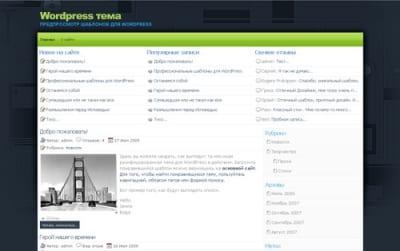 Шаблон WordPress - ElZine
