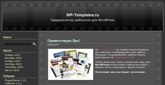 Шаблон Wordpress - FilmReel