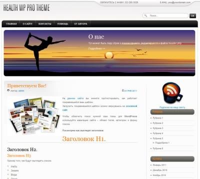 Шаблон WordPress - Healthy Living