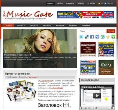 Шаблон WordPress - Music Gate