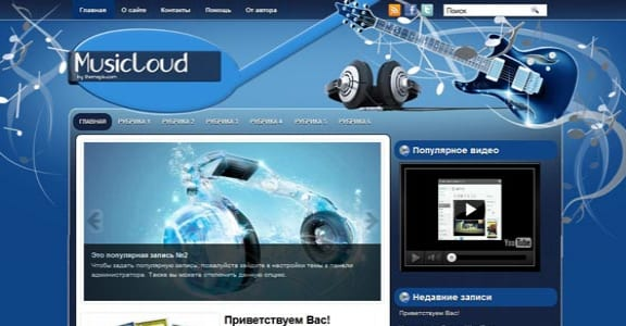 Шаблон Wordpress - MusicLoud