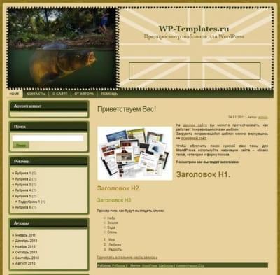 Шаблон WordPress - UK Fishing Theme 4