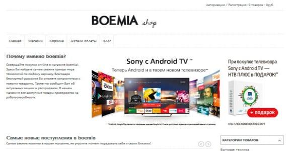 Шаблон Wordpress - Boemia