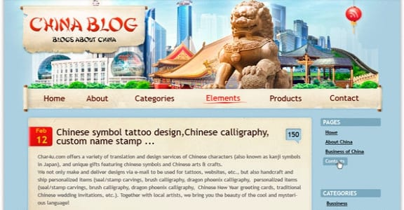 Шаблон Wordpress - Simple China