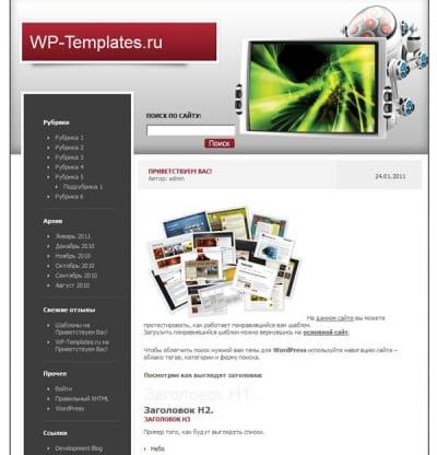 Шаблон WordPress - Tech Blog