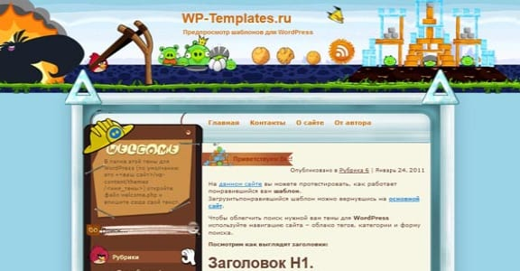 Шаблон Wordpress - Angry Birds