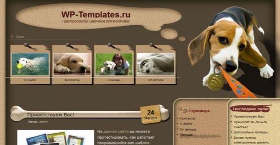 Шаблон Wordpress - Doggy Love