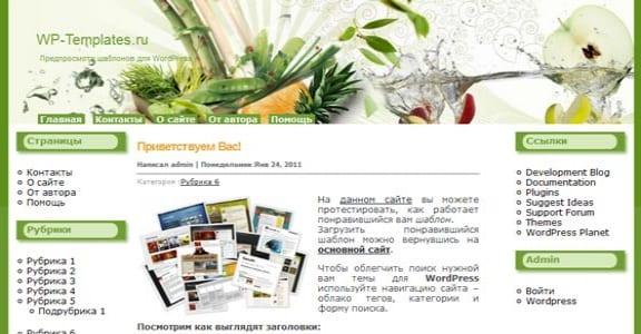 Шаблон Wordpress - Fresh Fruits