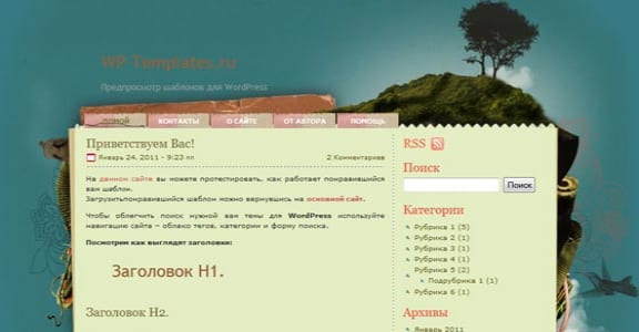 Шаблон Wordpress - Lost Island