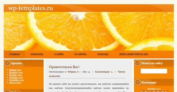Шаблон Wordpress - Orange Fruit