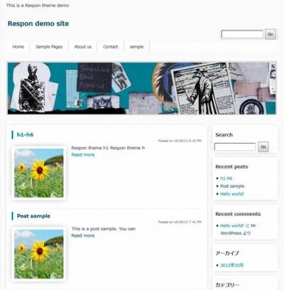 Шаблон WordPress - Respon