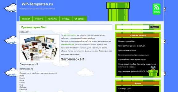 Шаблон Wordpress - Super Mario 8 bit