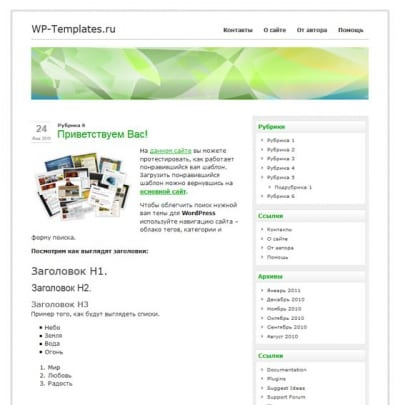 Шаблон WordPress - ZeeCorporate
