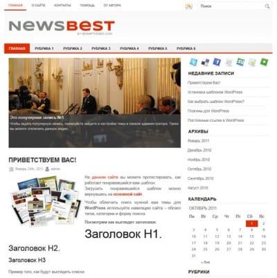 Шаблон WordPress - NewsBest