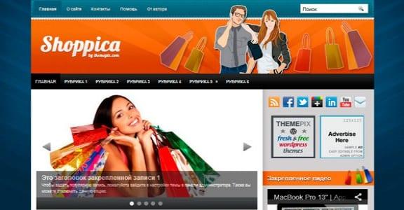 Шаблон Wordpress - Shoppica