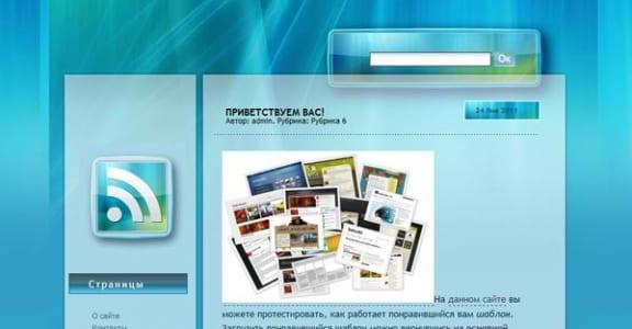 Шаблон Wordpress - VistaLog
