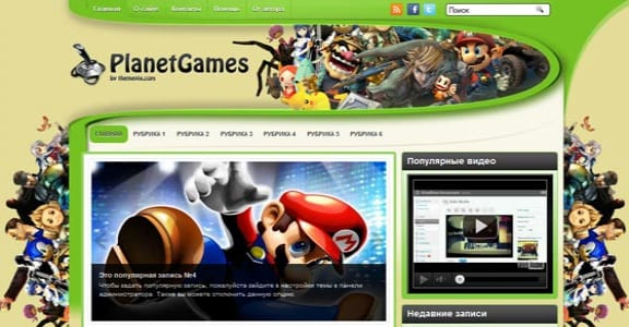 Шаблон Wordpress - PlanetGames