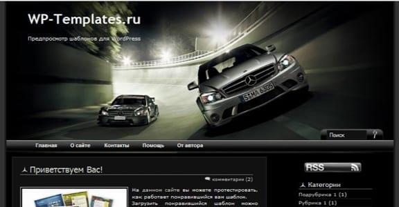 Шаблон Wordpress - Benz