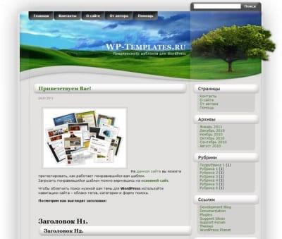 Шаблон WordPress - Field of Dreams