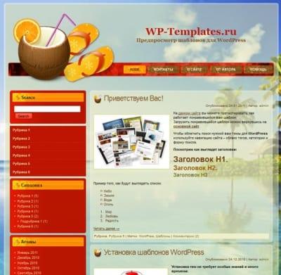 Шаблон WordPress - Tropical Dream