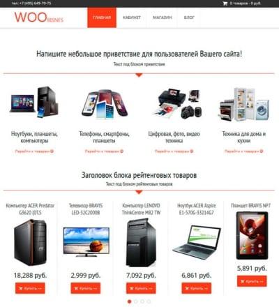Шаблон WordPress - WOObizness
