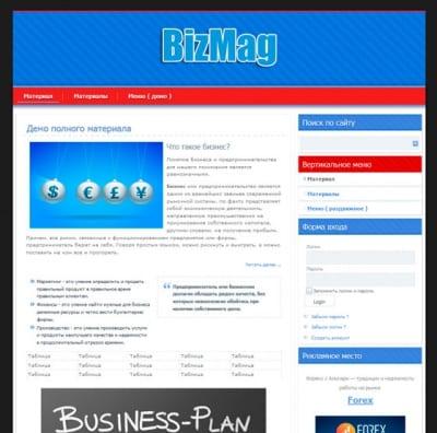 Шаблон WordPress - BizMag