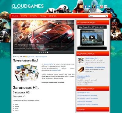 Шаблон WordPress - CloudGames