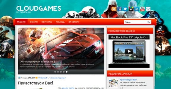 Шаблон Wordpress - CloudGames