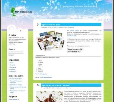 Шаблон WordPress - Eco Blog