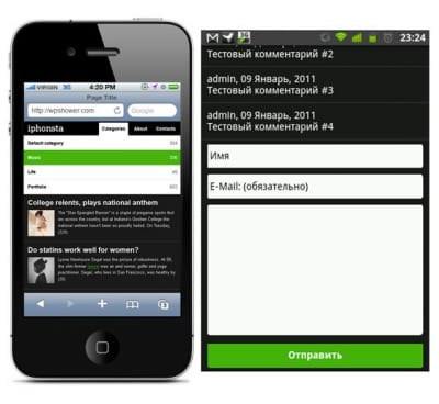 Шаблон WordPress - iPhonsta