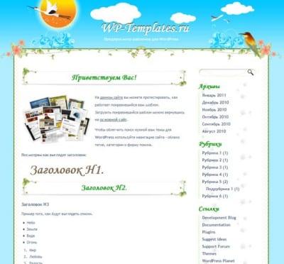 Шаблон WordPress - Ali Han Natural