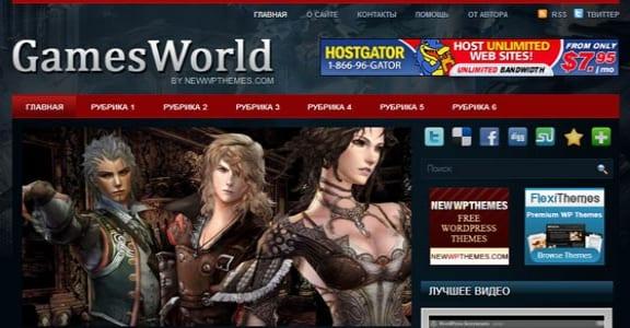 Шаблон Wordpress - GamesWorld