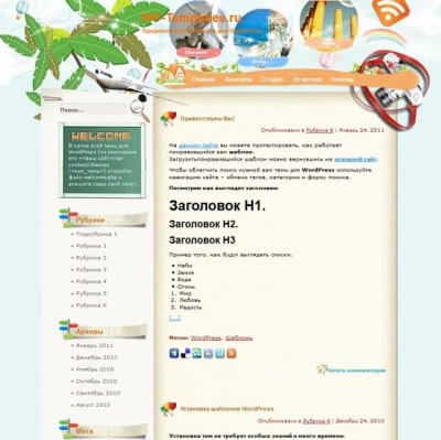 Шаблон WordPress - Emerge from Italy