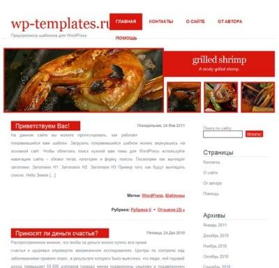 Шаблон WordPress - Spanning