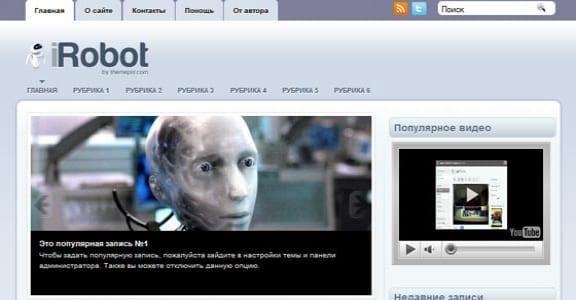 Шаблон Wordpress - iRobot