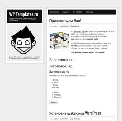 Шаблон WordPress - zeeBizzCard