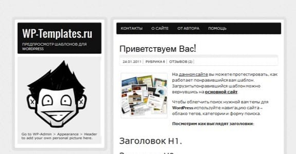 Шаблон Wordpress - zeeBizzCard