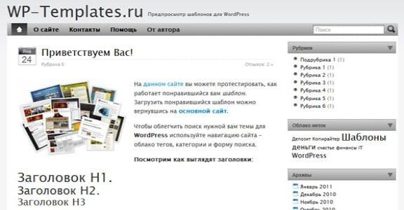 Шаблон Wordpress - Apple — iBlog