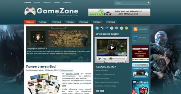 Шаблон Wordpress - GameZone