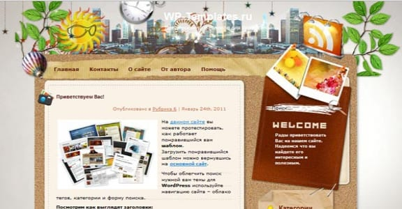 Шаблон Wordpress - Angles-Touch