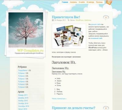 Шаблон WordPress - PolaroidPress