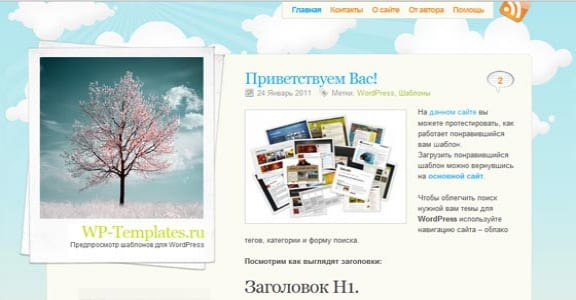Шаблон Wordpress - PolaroidPress