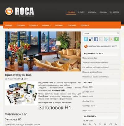 Шаблон WordPress - Roca