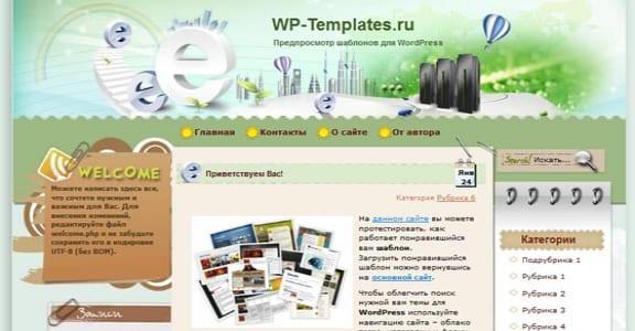 Шаблон Wordpress - Tek Advanced