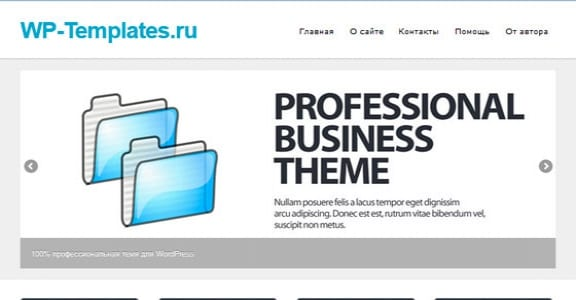 Шаблон Wordpress - impulse